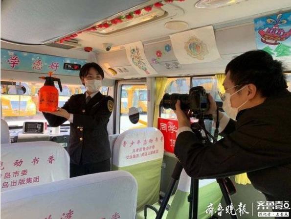 线上教学做示范,交运校车疫情防控作业教学视频全国推广