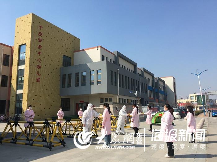 广饶县丁庄街道中心幼儿园开展疫情防控应急演练