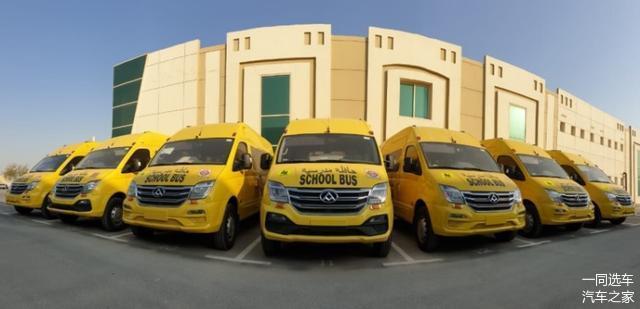 中东最大校车订单花落谁家?186台上汽MAXUS V80校车交付阿联酋