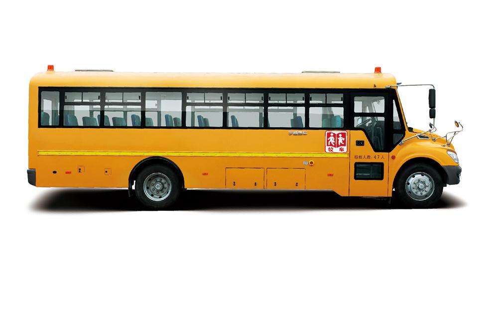 宇通46座幼儿校车ZK6929DX