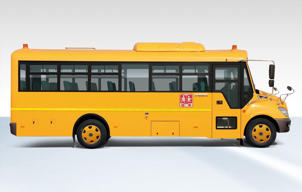 宇通41座小学生校车ZK6809DX