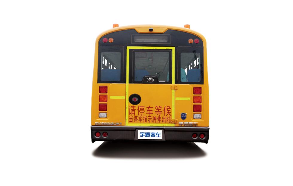 宇通51座小学生校车ZK6929DX